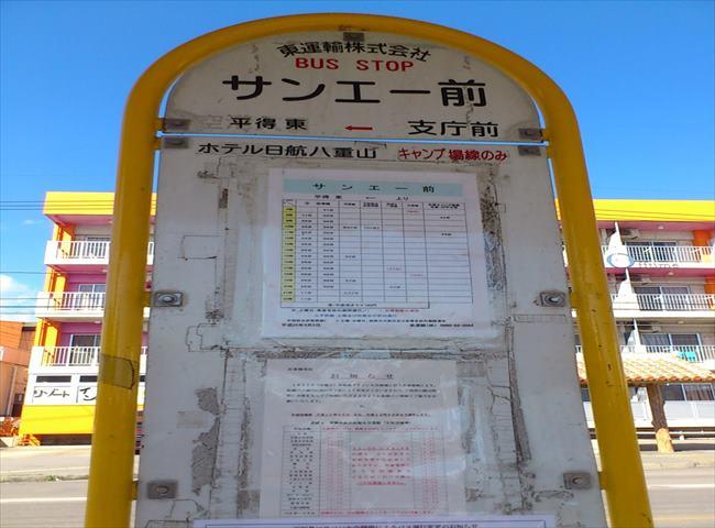バス停_R.JPG