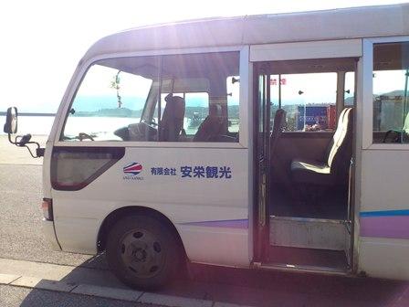 安栄バス.JPG