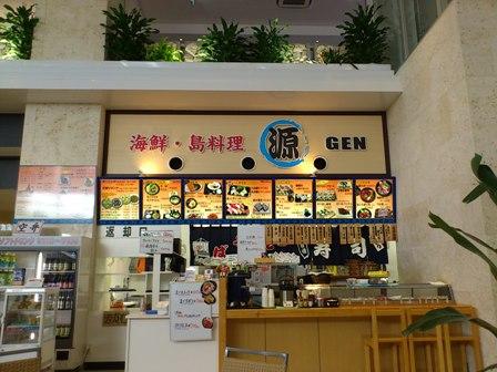 源airport.JPG