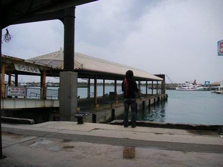 離島桟橋.JPG